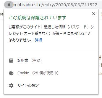 f:id:motimoti444:20200803223002p:plain