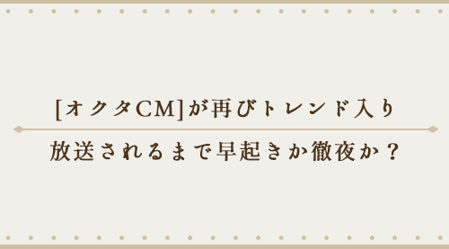 f:id:motimoti444:20200811084245p:plain