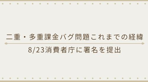 f:id:motimoti444:20200823230344p:plain