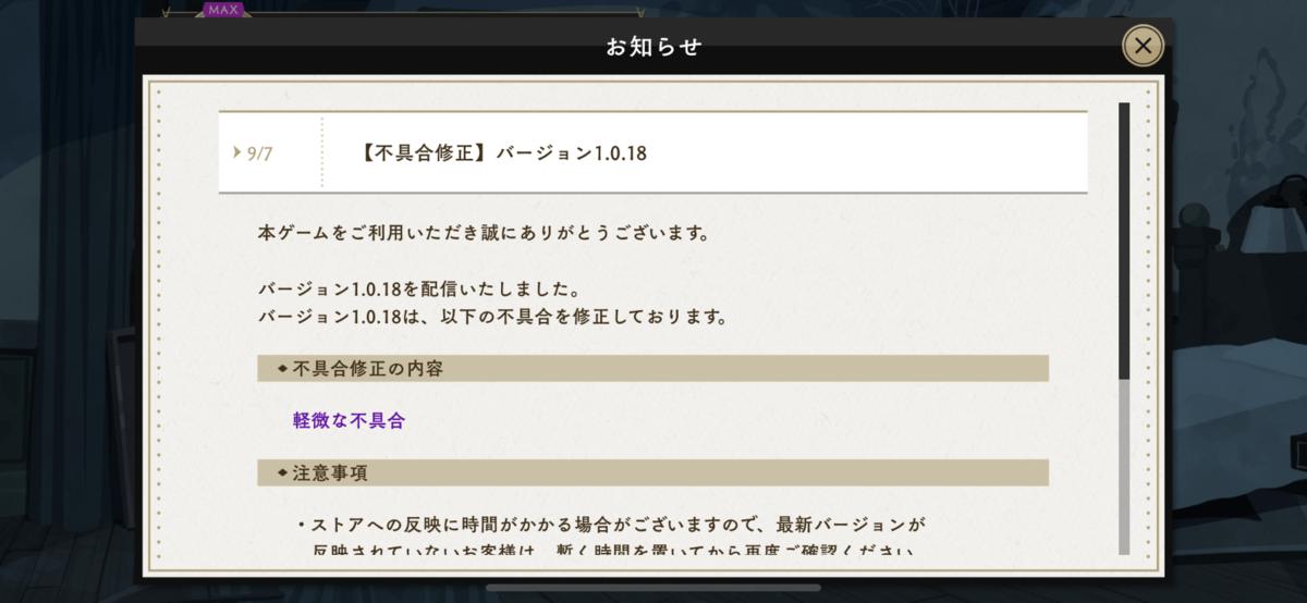 f:id:motimoti444:20200907163012p:plain