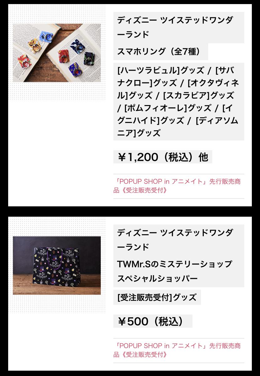 f:id:motimoti444:20200918131532p:plain