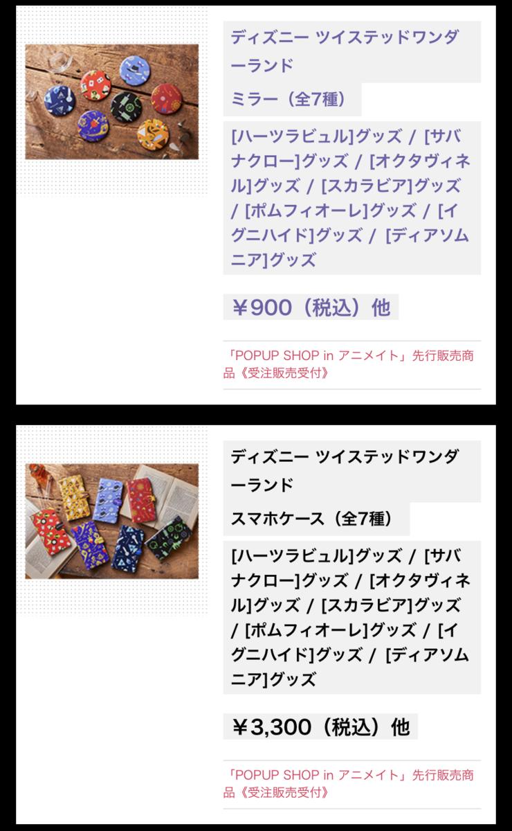 f:id:motimoti444:20200918131537p:plain