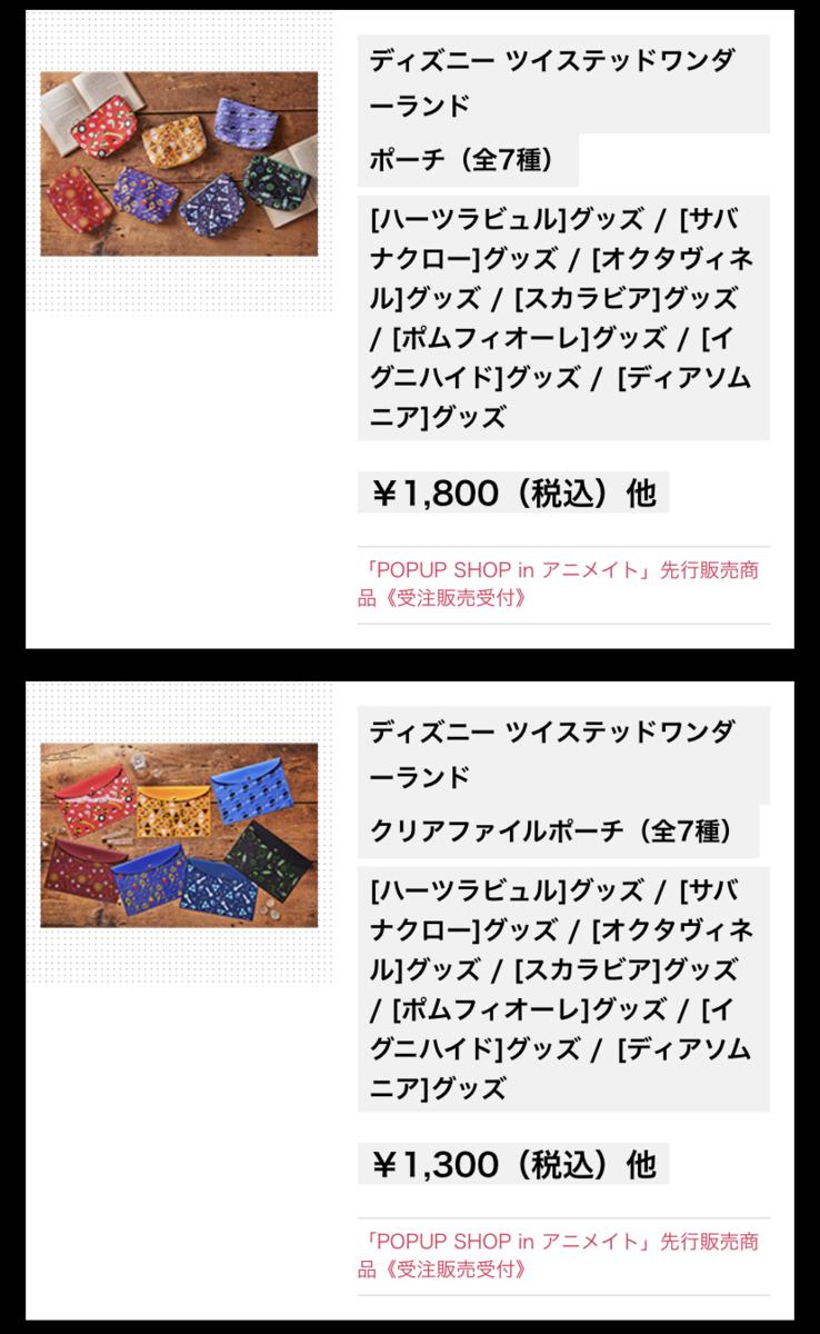 f:id:motimoti444:20200918131547p:plain