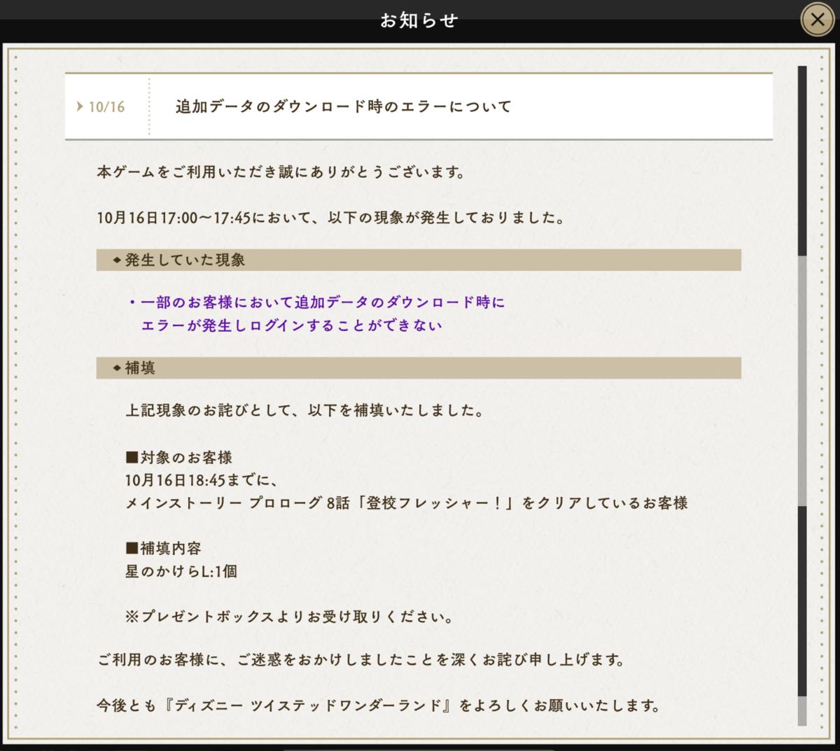 f:id:motimoti444:20201016210445p:plain