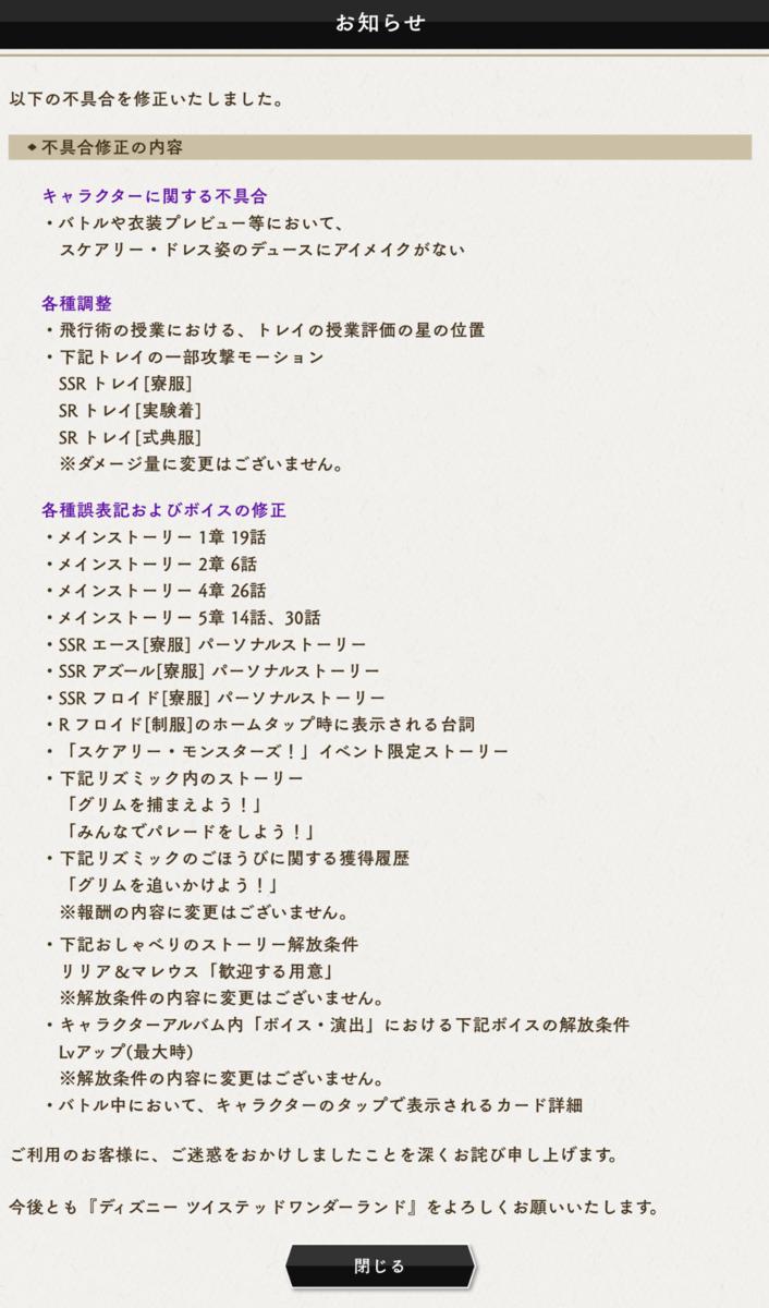 f:id:motimoti444:20201023215805p:plain