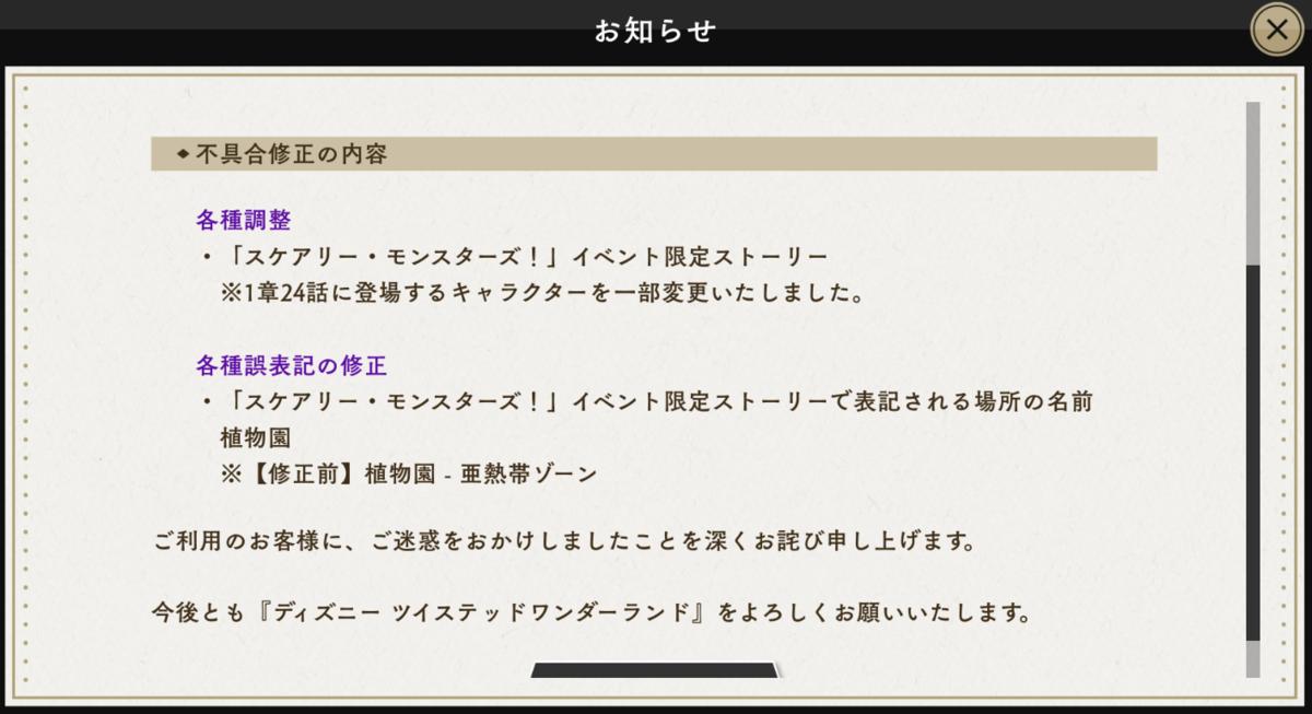 f:id:motimoti444:20201029191858p:plain