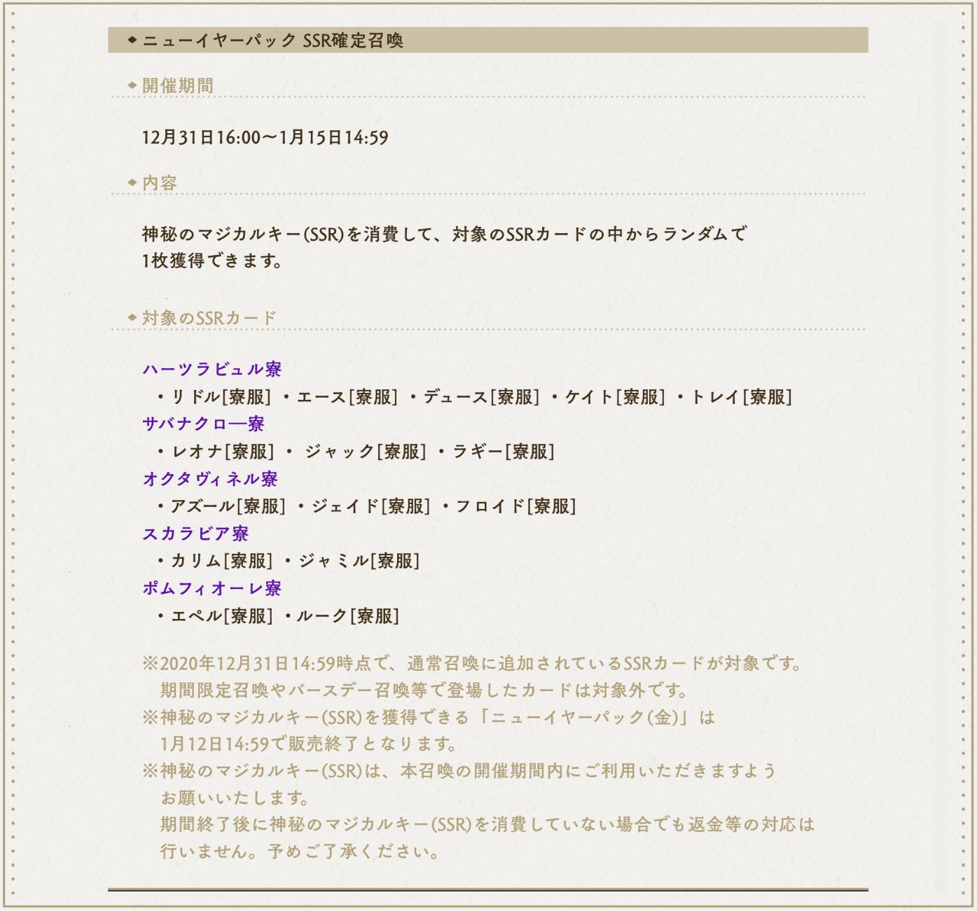 f:id:motimoti444:20201228164649p:plain
