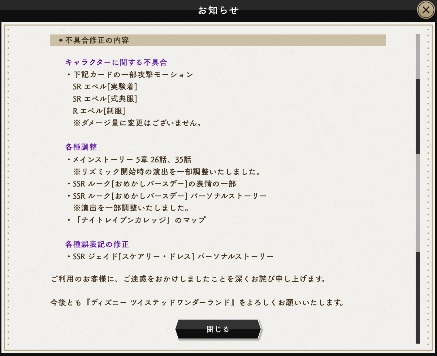 f:id:motimoti444:20201229003808p:plain