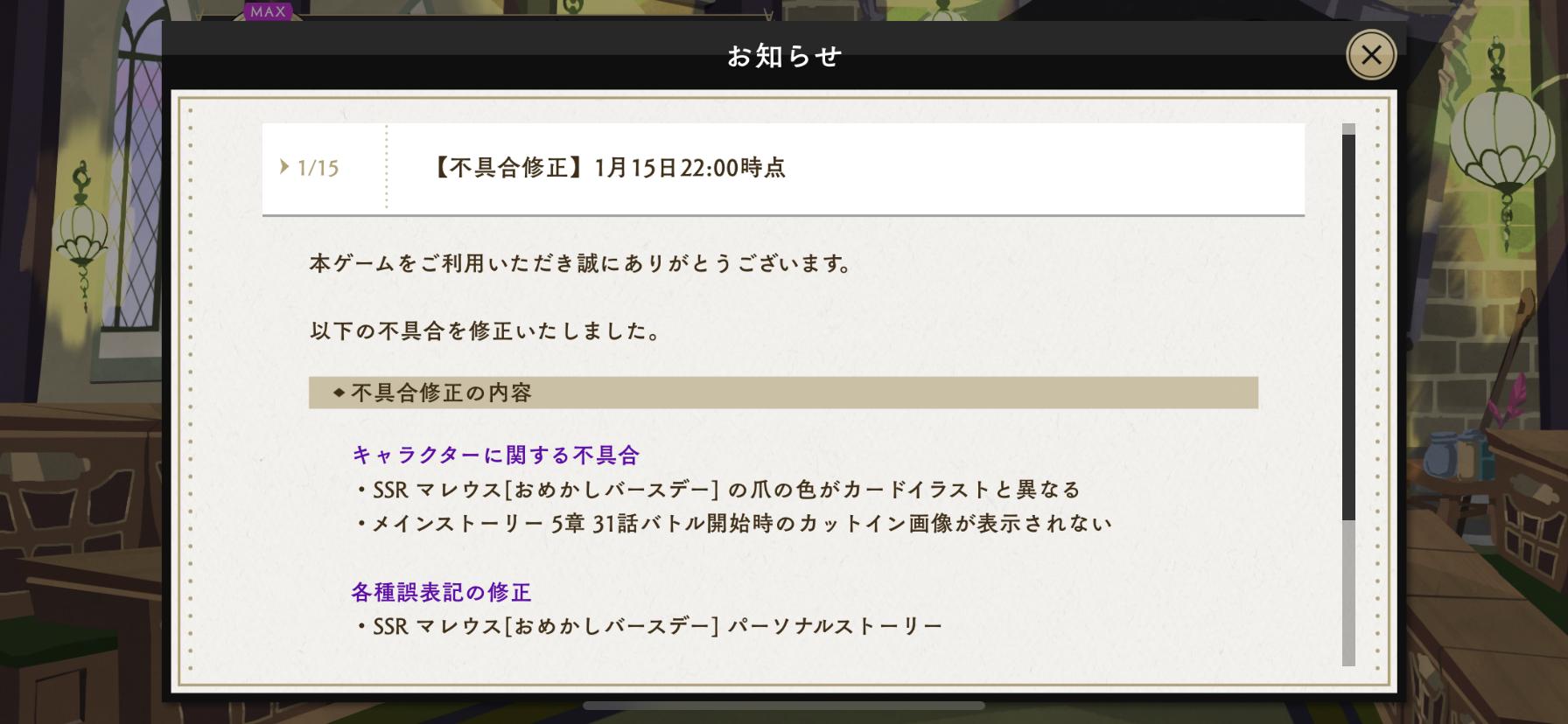 f:id:motimoti444:20210116002128p:plain