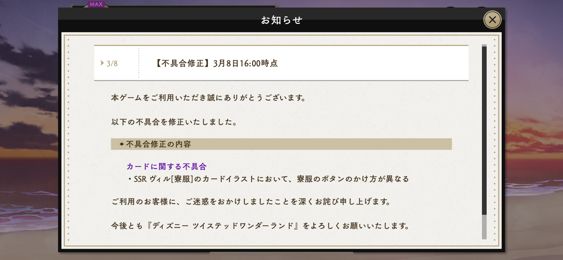 f:id:motimoti444:20210316034412p:plain