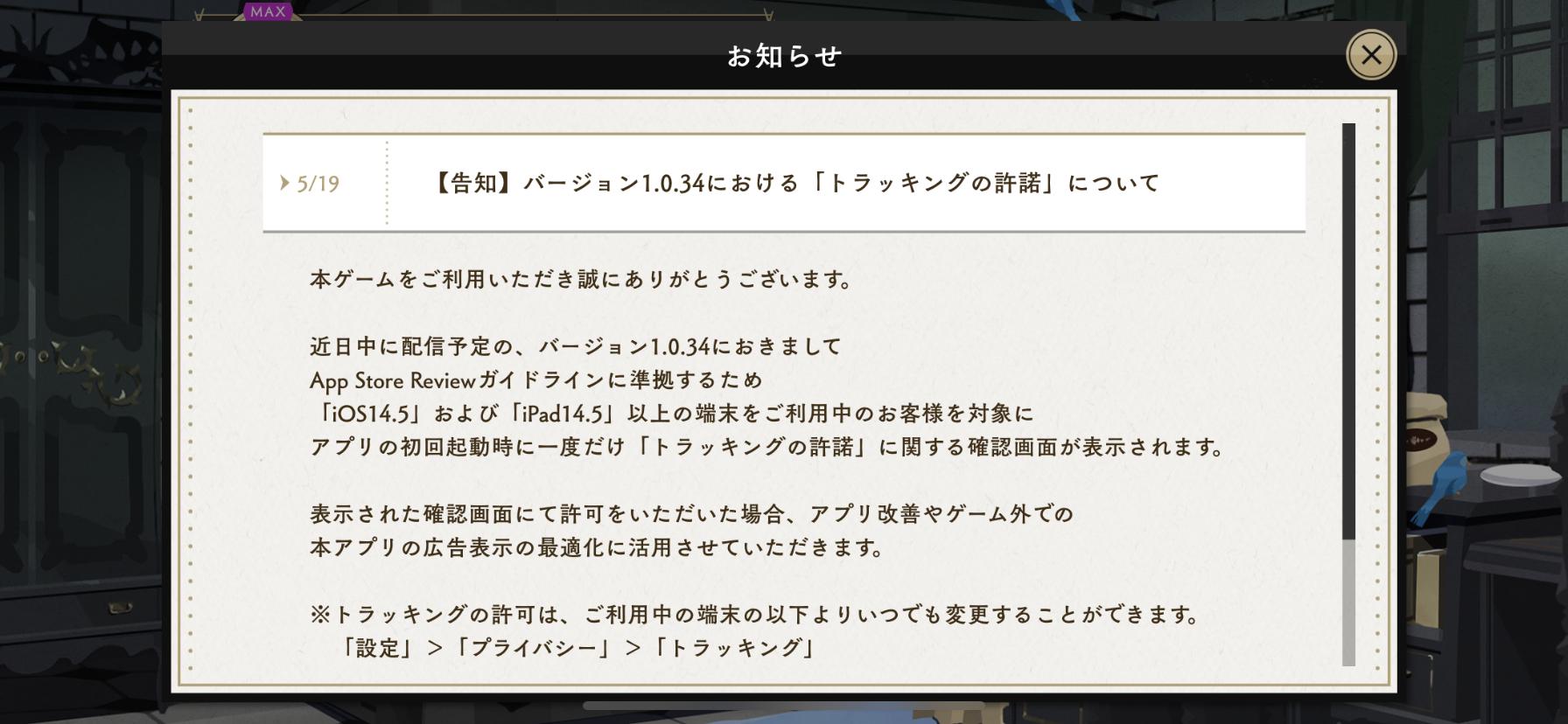 f:id:motimoti444:20210520125320p:plain