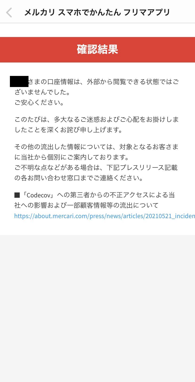 f:id:motimoti444:20210521205540j:plain