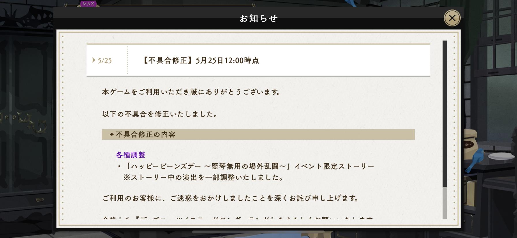f:id:motimoti444:20210525183752p:plain