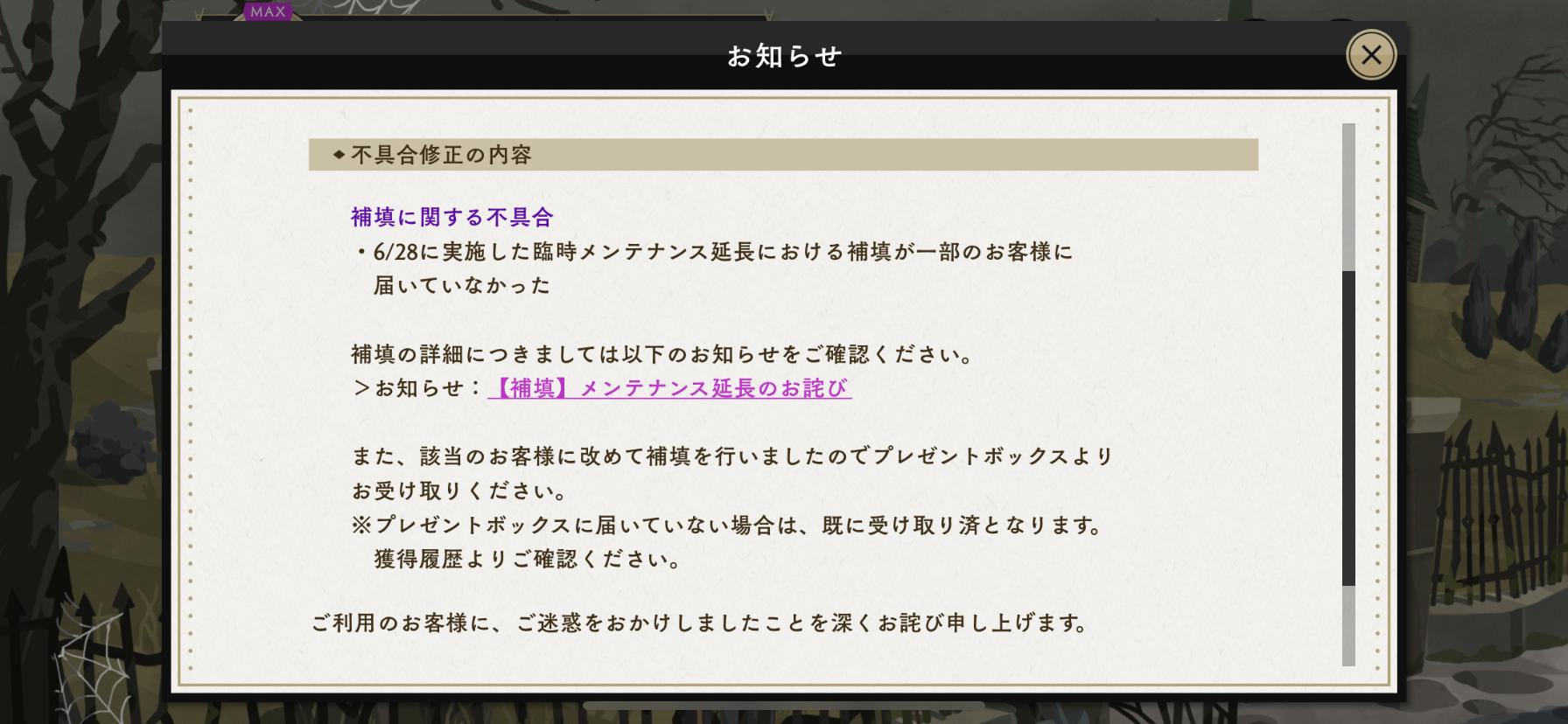 f:id:motimoti444:20210702012354p:plain