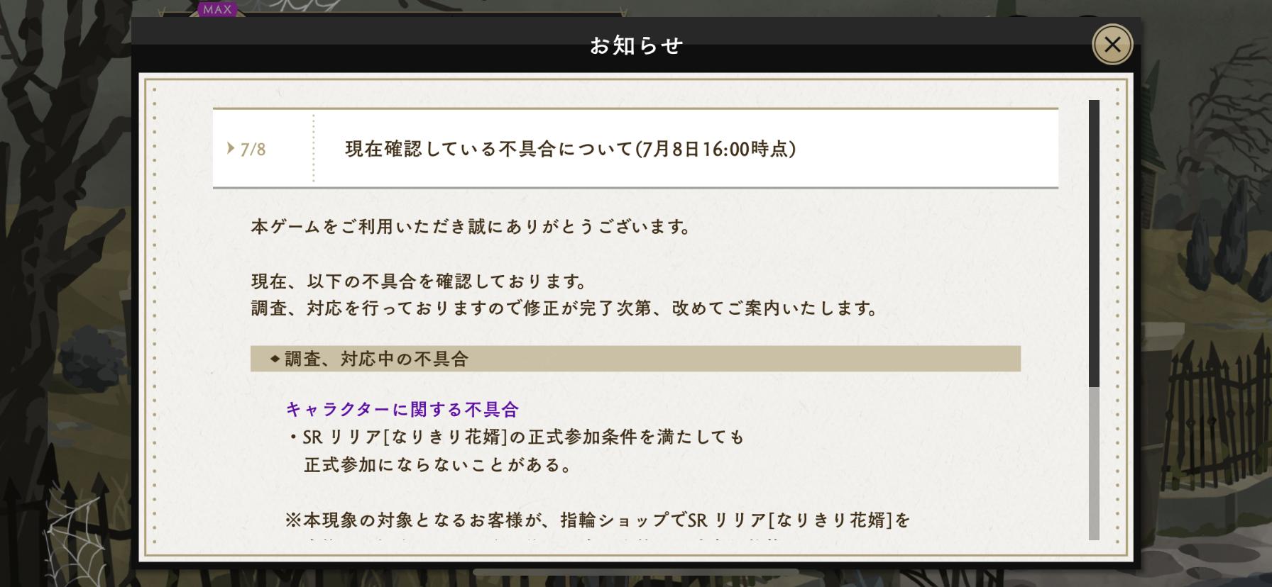f:id:motimoti444:20210709095614p:plain