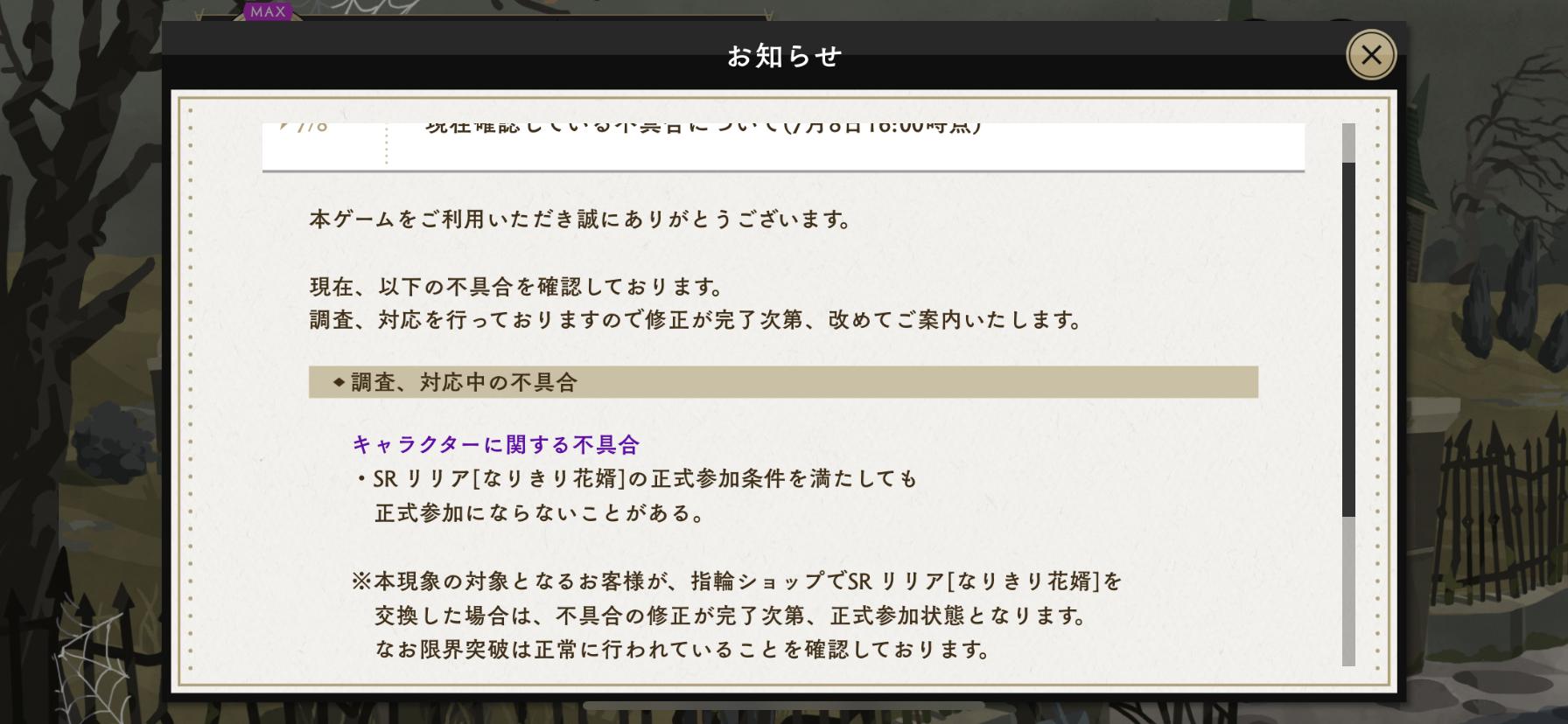 f:id:motimoti444:20210709095629p:plain