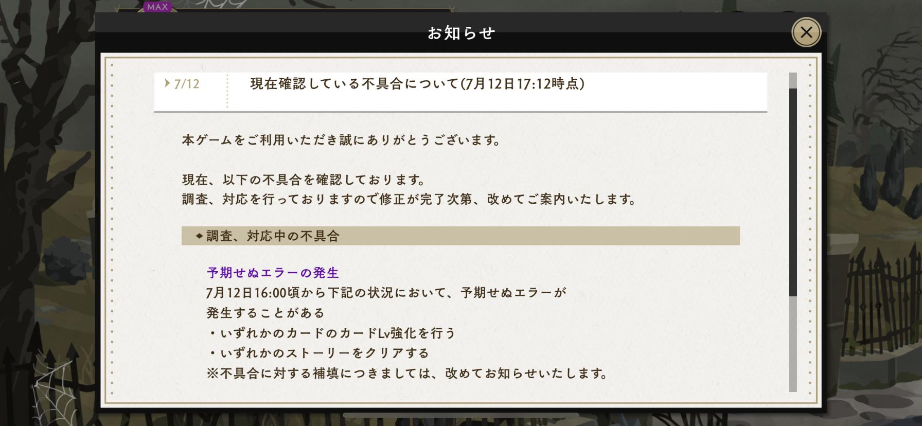 f:id:motimoti444:20210712172228p:plain