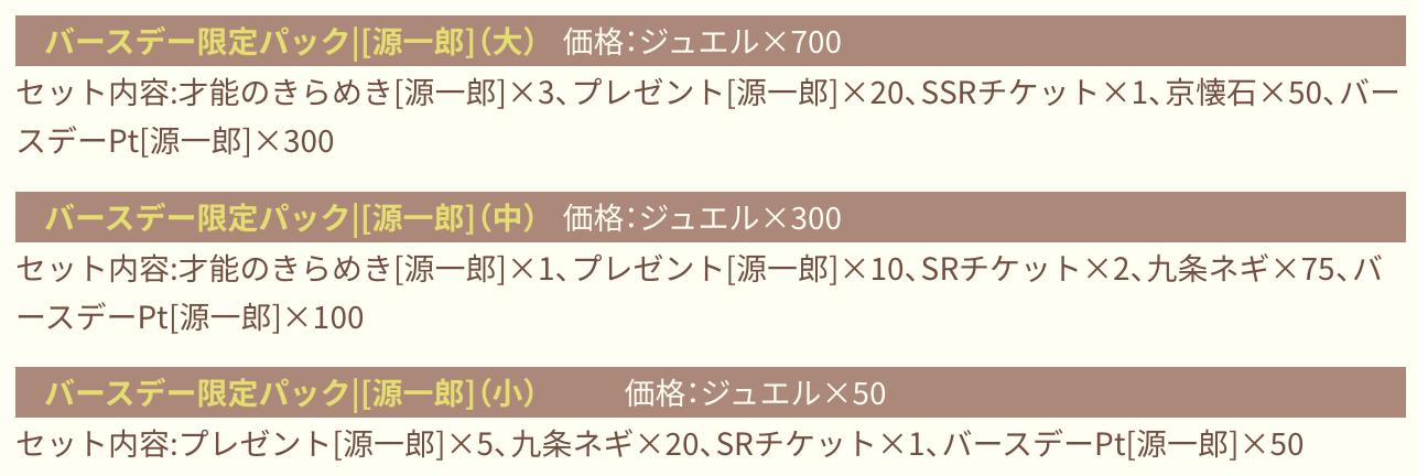 f:id:motimoti444:20210827113920p:plain