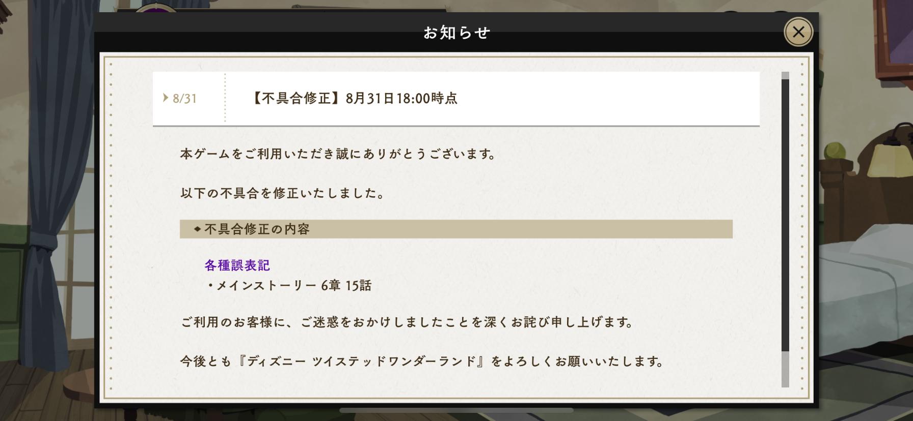 f:id:motimoti444:20210831180519p:plain