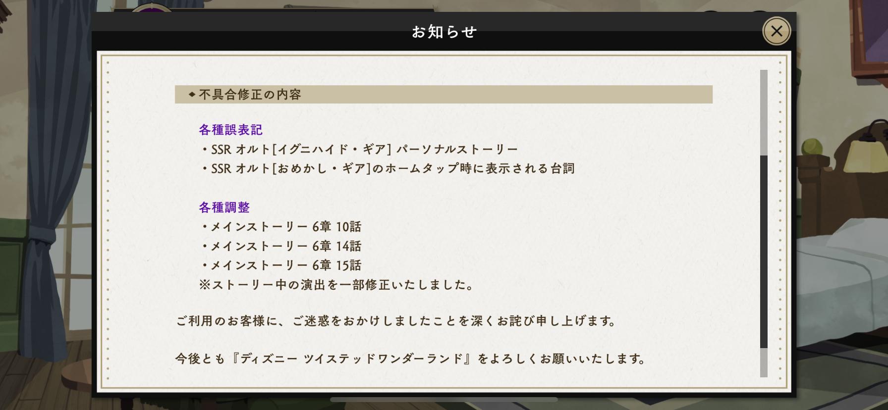 f:id:motimoti444:20210901215147p:plain