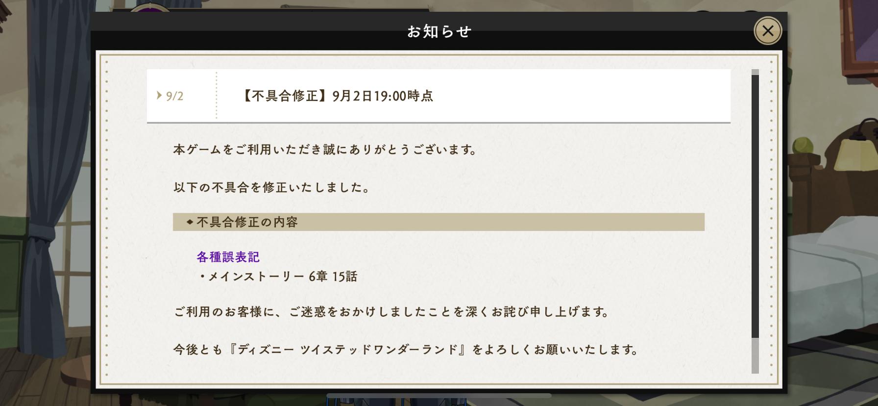 f:id:motimoti444:20210902191748p:plain