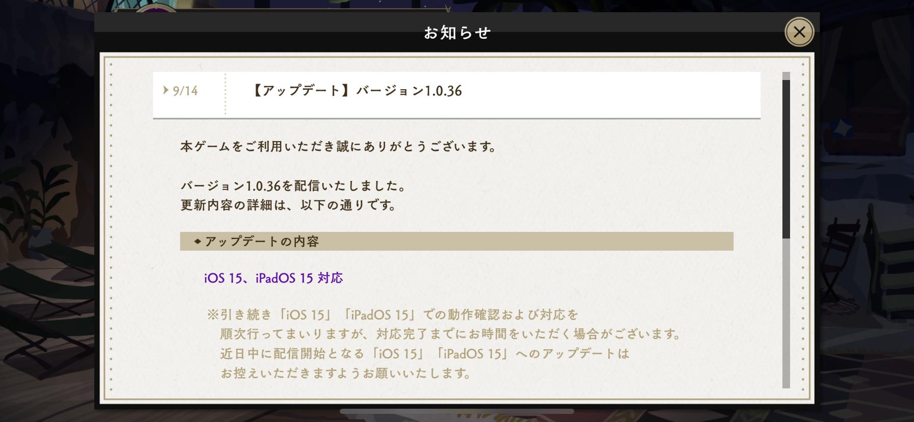 f:id:motimoti444:20210915143152p:plain