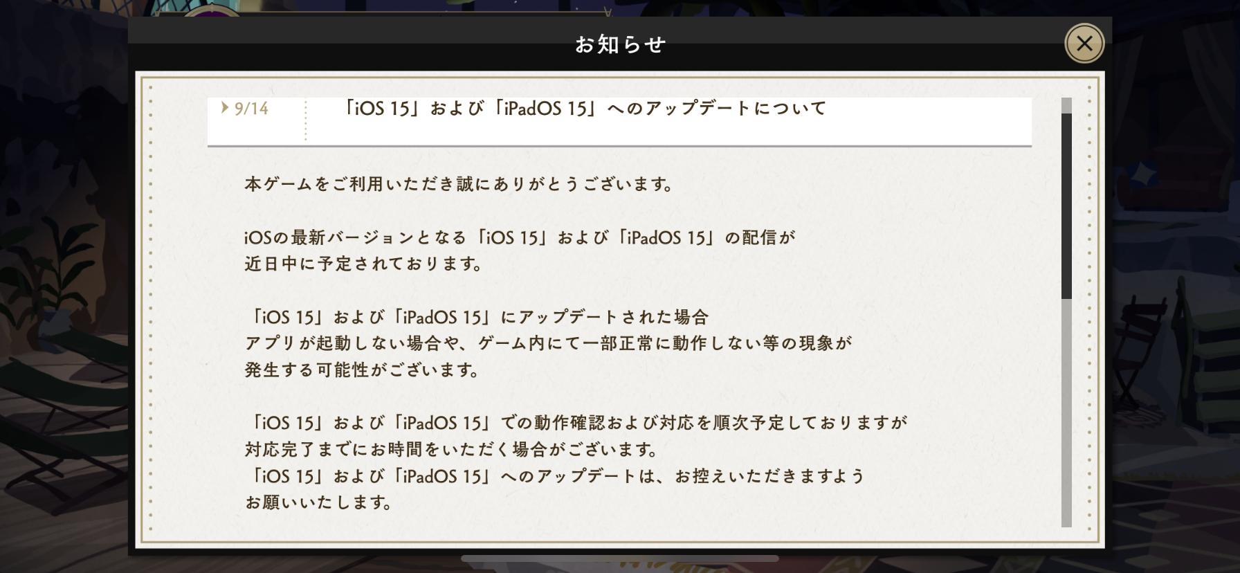 f:id:motimoti444:20210915143229p:plain