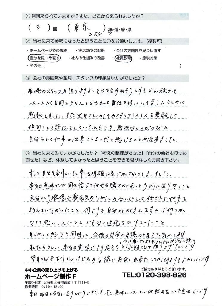 f:id:motizuki-s:20161027151612j:plain
