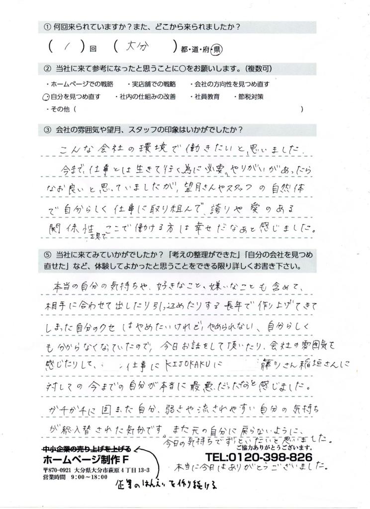 f:id:motizuki-s:20161027151616j:plain