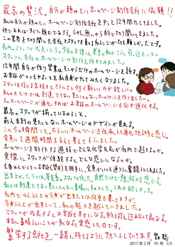 f:id:motizuki-s:20170220164700j:plain