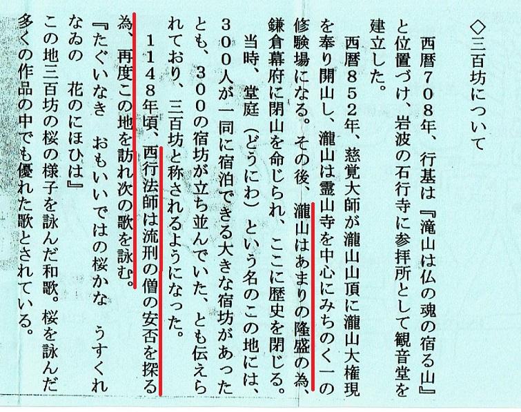f:id:motizukinokaze:20210501222158j:plain