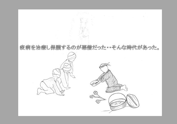 f:id:motizukinokaze:20210613194033j:plain