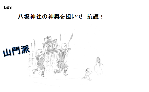 f:id:motizukinokaze:20210614013409p:plain