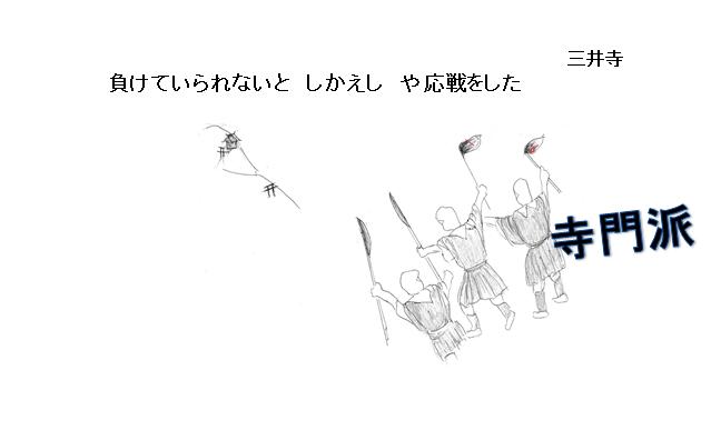 f:id:motizukinokaze:20210614013459p:plain