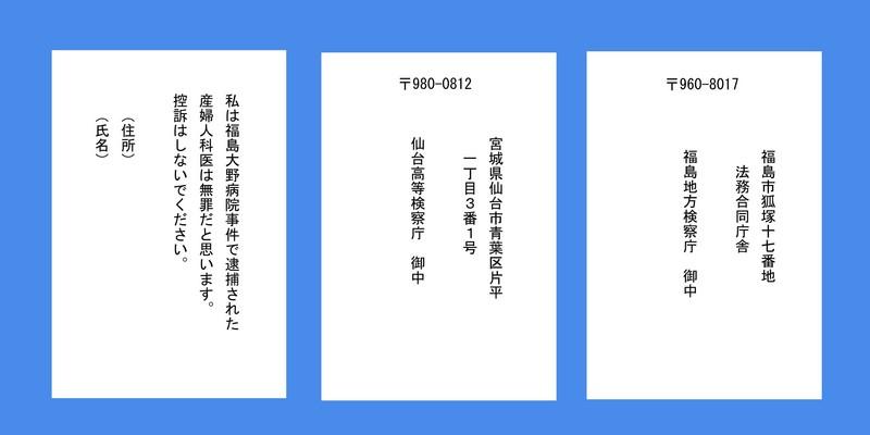 f:id:moto-ballpen:20080821005344j:image
