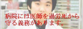 http://f.hatena.ne.jp/images/fotolife/m/moto-ballpen/20090402/20090402144435.jpg