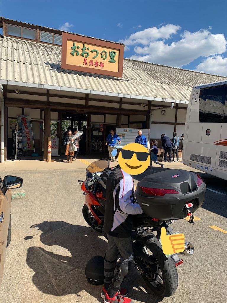 f:id:moto-garage-ys:20190325000239j:image