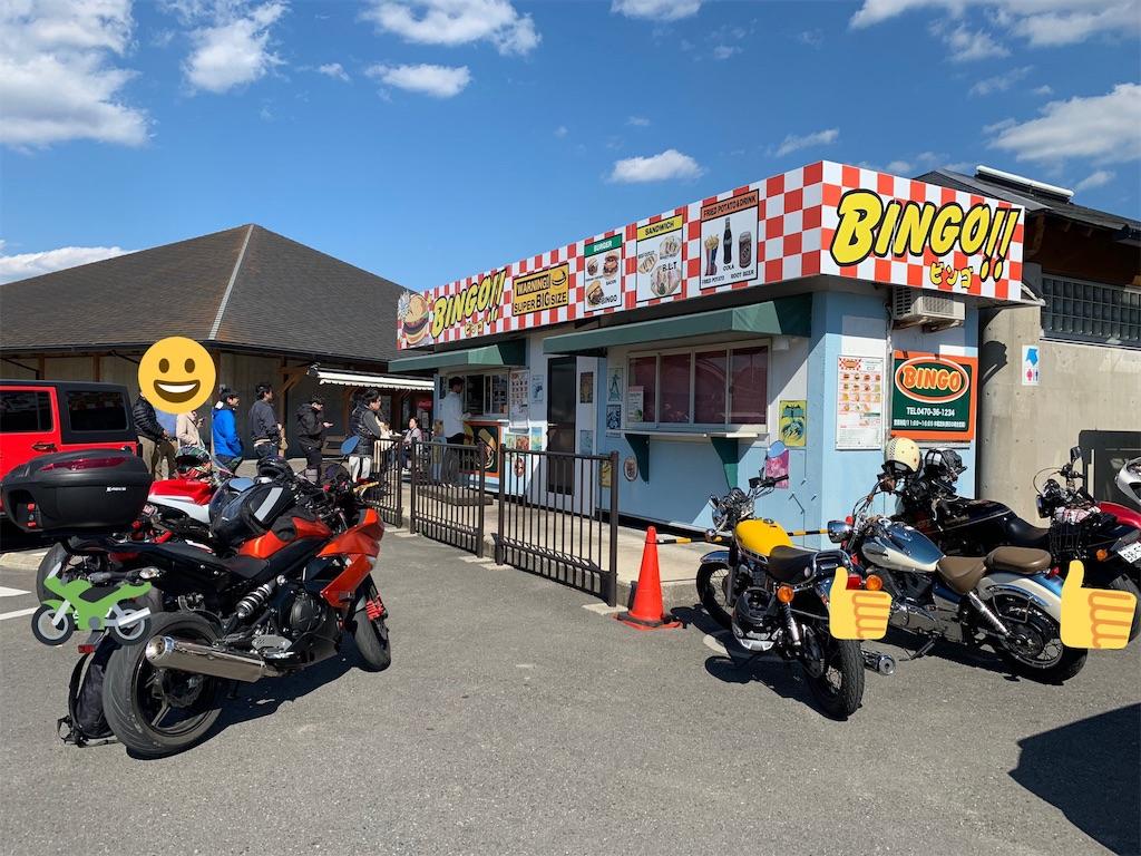 f:id:moto-garage-ys:20190325000314j:image