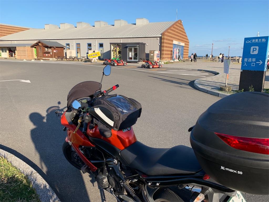 f:id:moto-garage-ys:20190325000402j:image