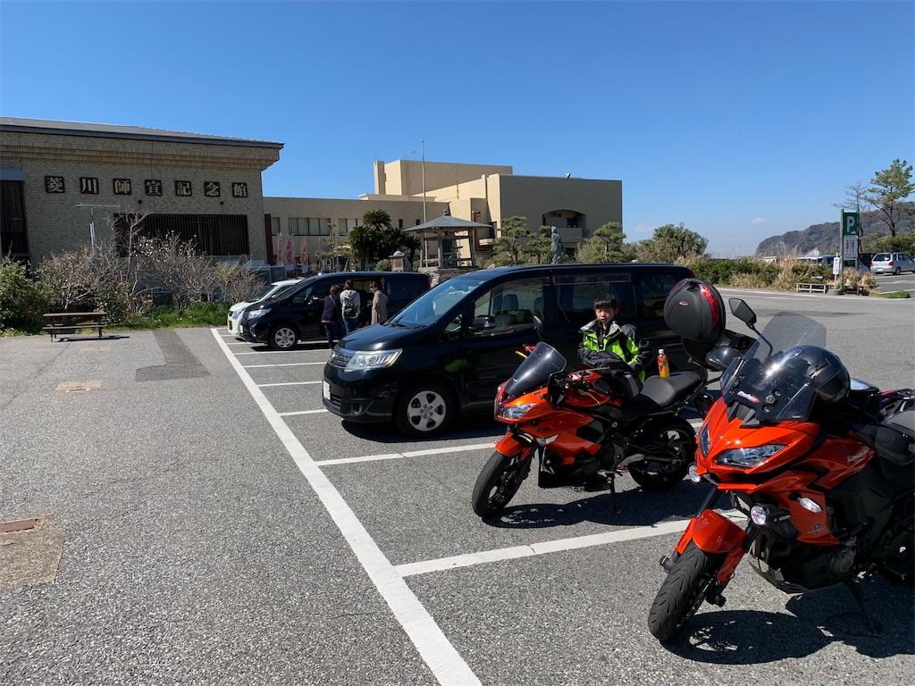 f:id:moto-garage-ys:20190325000426j:image