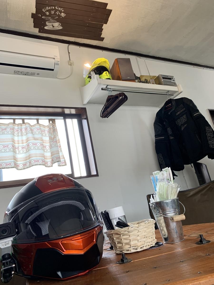 f:id:moto-garage-ys:20190720160917j:plain