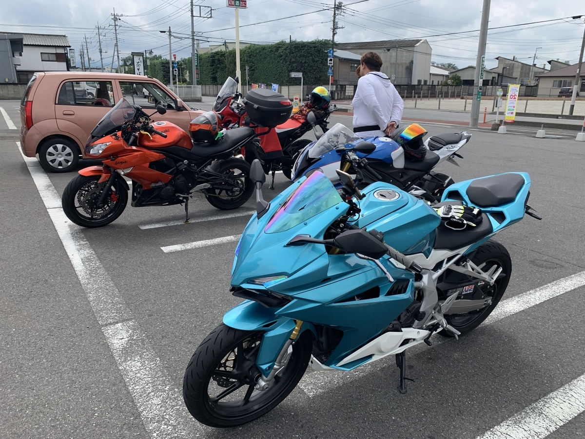 f:id:moto-garage-ys:20190720161032j:plain