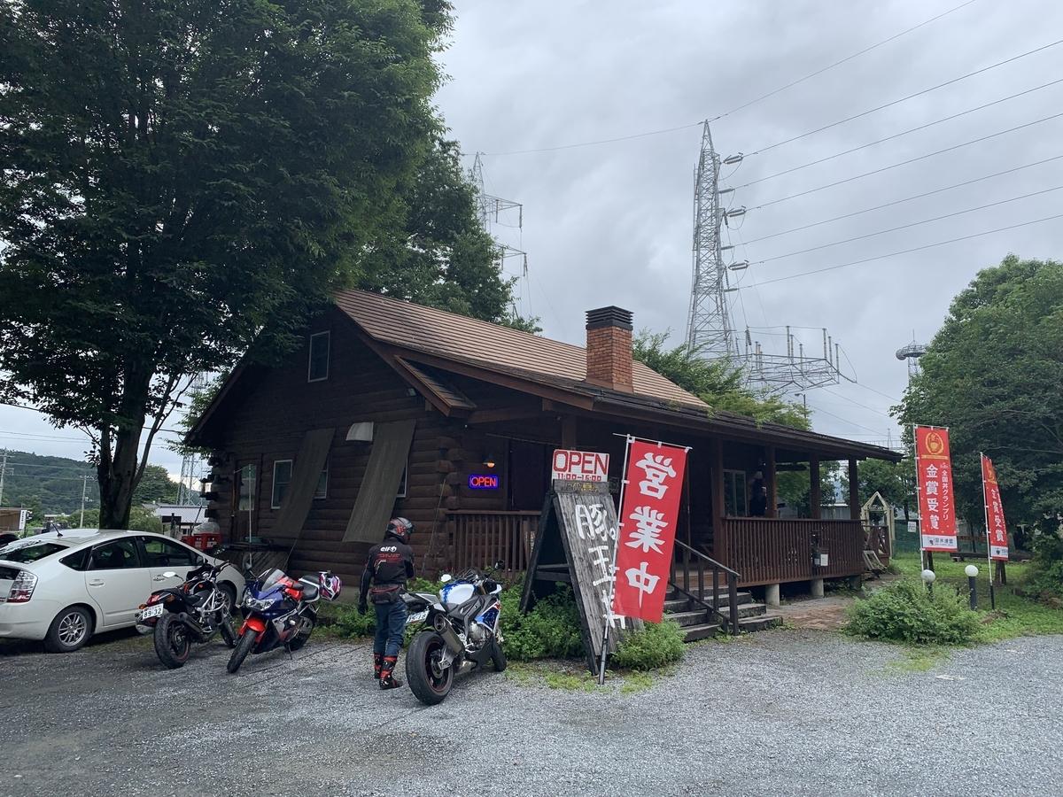 f:id:moto-garage-ys:20190720161043j:plain
