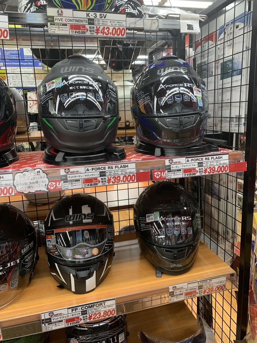 f:id:moto-garage-ys:20190728190115j:plain