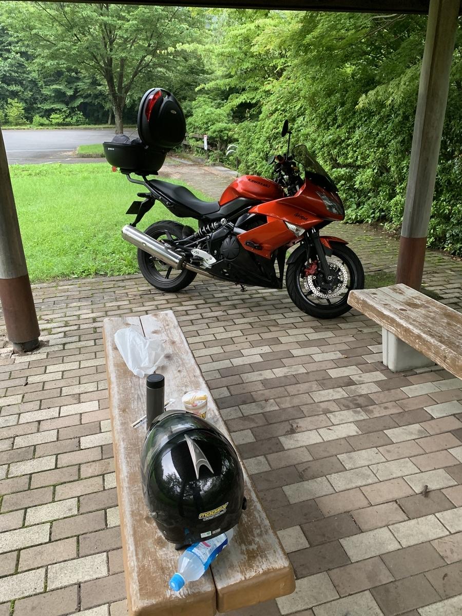 f:id:moto-garage-ys:20190728190905j:plain