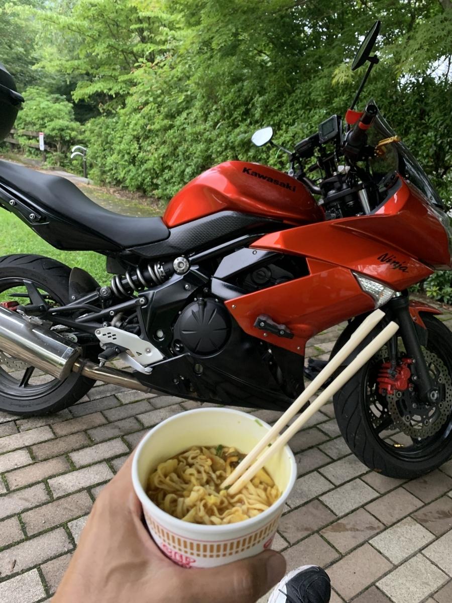 f:id:moto-garage-ys:20190728190907j:plain