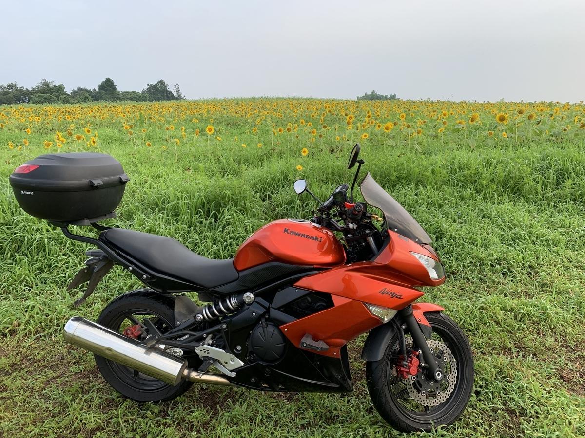 f:id:moto-garage-ys:20190803220933j:plain