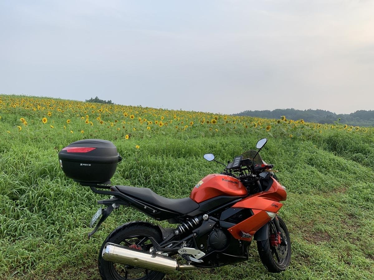 f:id:moto-garage-ys:20190803220944j:plain