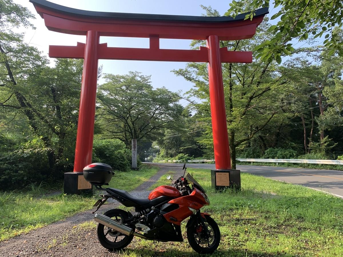 f:id:moto-garage-ys:20190803220945j:plain