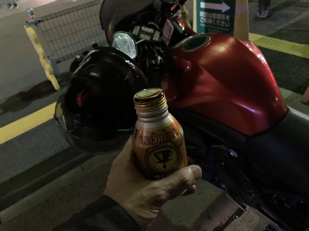 f:id:moto-garage-ys:20191227201102j:plain